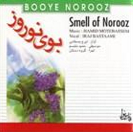 booye norooz