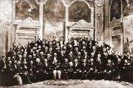 Vienna Philharmonic - 1864