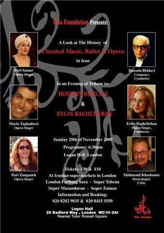 پوستر نشست بررسی موسیقی کلاسیک در ایران، لندن، ۲۹ نوامبر