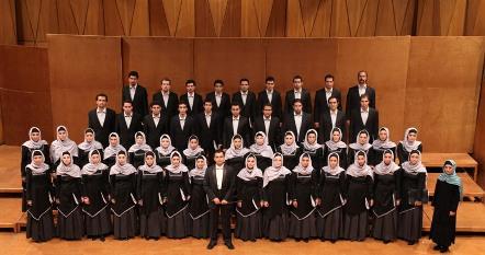 گروه کر شهر تهران