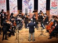 ارکستر کامه راتا