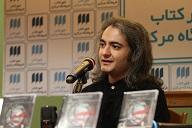 سام اصفهانی