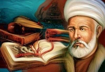 بونصر محمد بن محمد بن طارخان بن اوزلوغ فارابی (زادهٔ ۲۵۹ قمری / ۸۷۲ م.[۱] در فاراب